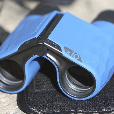 Binoculars_2.jpg