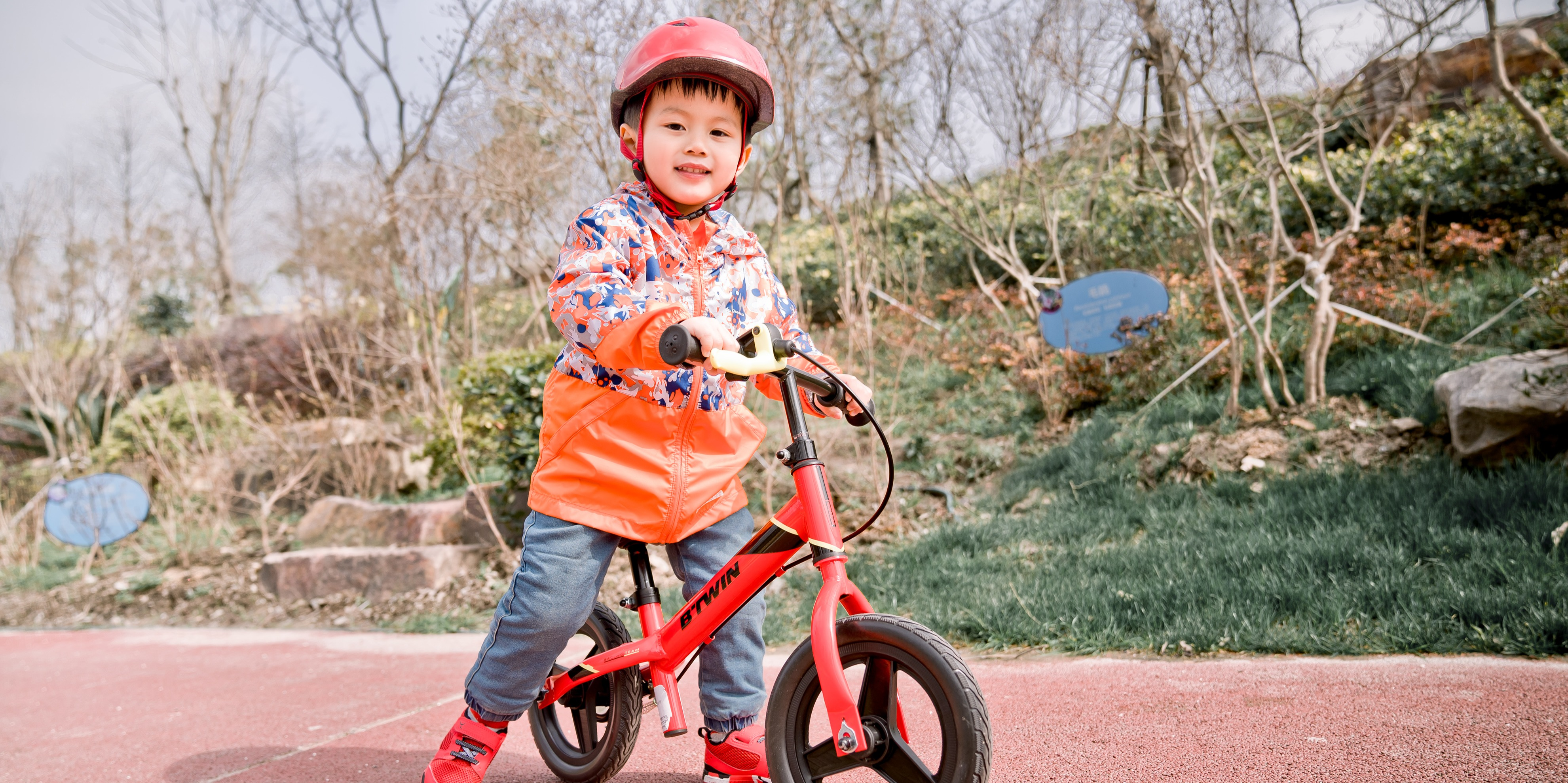 Where Are The Best Places For Kids To Ride A Bike?